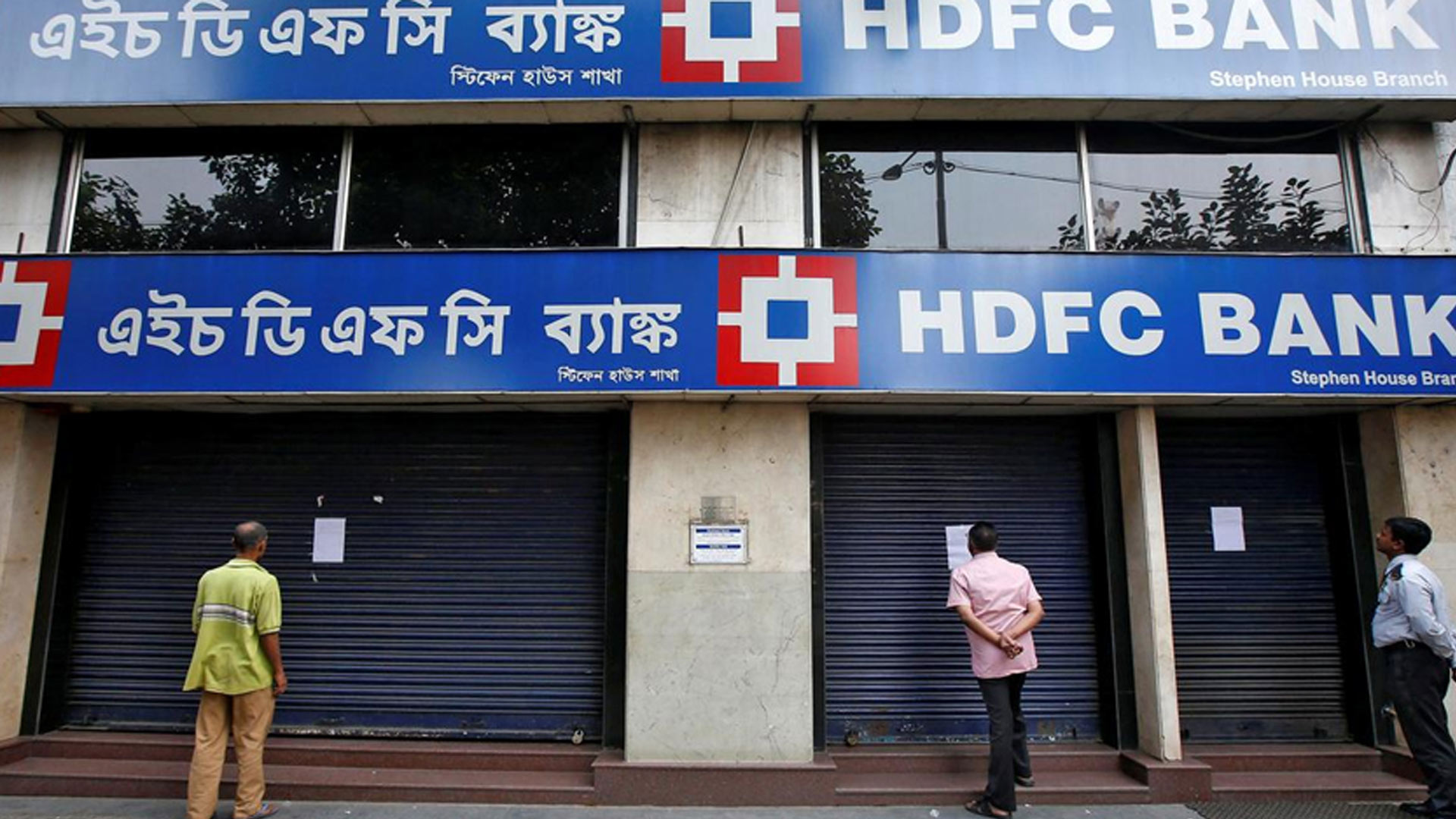 Instant HDFC Personal Loan